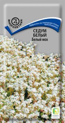 Седум белый «Белый мох»