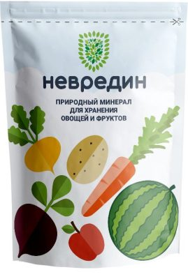 Природный минерал для хранения овощей и фруктов «Невредин»